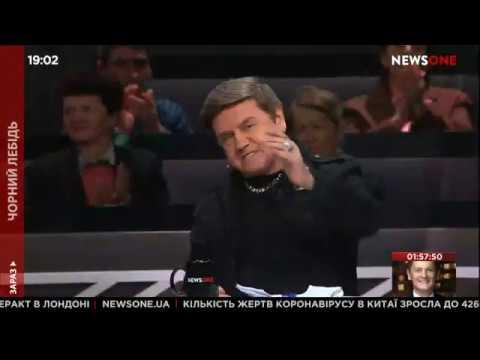 """""""Черный лебедь"""" с Вадимом Карасевым. Полная запись эфира 04.02.20"""