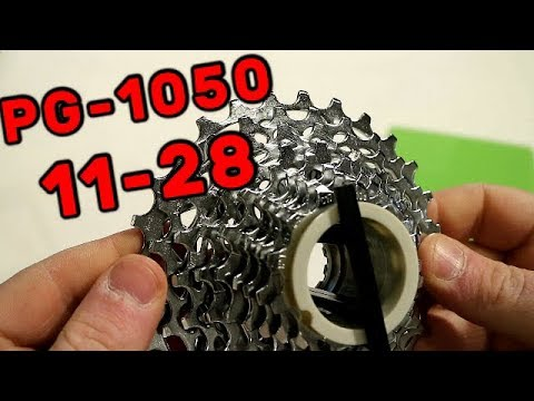 SRAM PG1050 12-28T 10 Speed Cassette