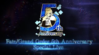 FGOカルデア放送局5周年SP~under the same sky~より Fate/Grand Order 5th Anniversary BAND with 東京都交響楽団 feat. Ayasa