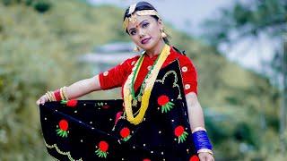 Gorkhako maya salaijo song by Samjhana Lamichhane Magar & Abinash Thapa Magar