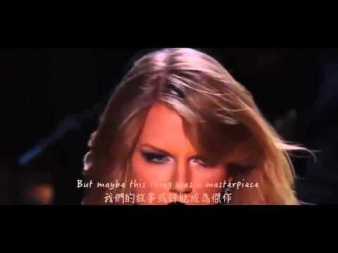 All Too Well 記憶猶新 -  Taylor Swift 泰勒絲 2014葛萊美獎 LIVE 現場版 中文字幕