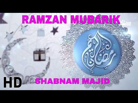 RAMZAN MUBARAK - ROZA RAKH LE - SHABNAM MAJID - HI-TECH ISLAMIC - BEAUTIFUL NAAT