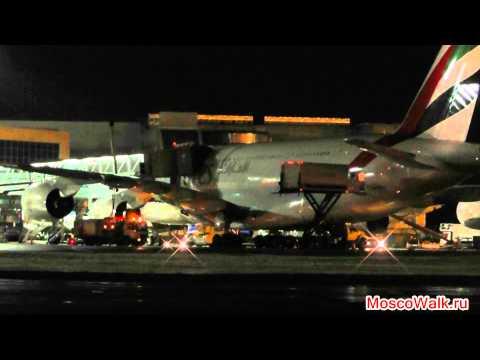 Ночной споттинг в аэропорту Домодедово