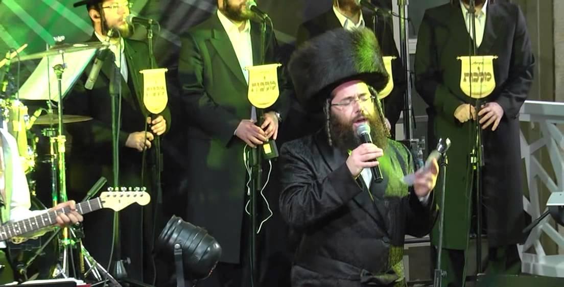 יענקי דסקל בגראמן בחתונה עם תזמורת המנגנים ומקהלת מלכות | Malchus Choir & Hamenagnim