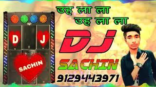 Hulala Hulala Hulala Hulala Tu Hai Meri Fantasy Hindi new song 2018