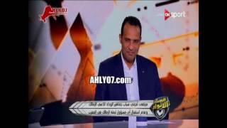 مسخرة مرتضى منصور احنا كسبنا الوداد 8 ومدحت شلبي بيأكدله ويوافقه
