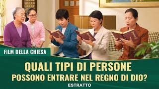 Solo quelli che seguono la volontà di Dio sono in grado di entrare nel Regno dei Cieli