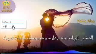 جوا مني تعالي قرب من سكات(يحي علاء) 💛🌻