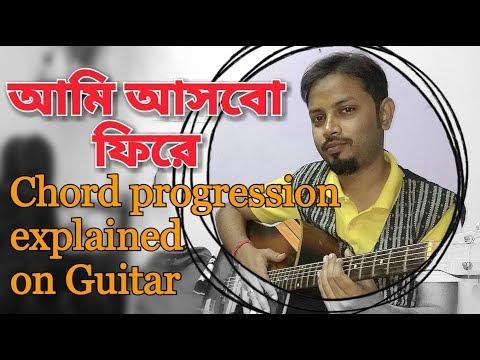 Aami Ashbo Phirey | Guitar Chords | Title Track | Anjan Dutt | Neel Dutt |