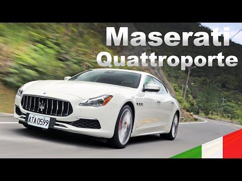 海神.承襲義式優雅 Maserati Quattroporte GranLusso GTS