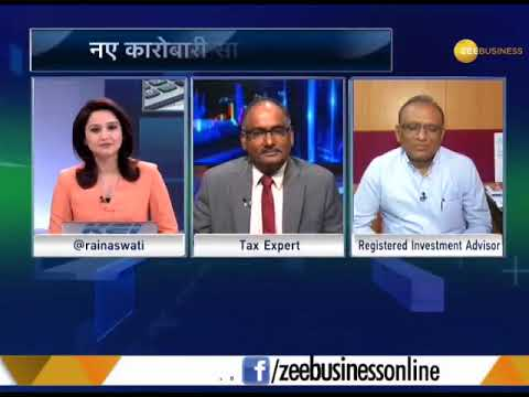 What are the  last minute tax planning tips for current year on Zee Business