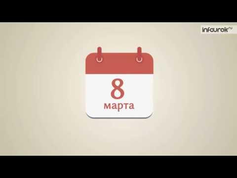День женщин в Беларуси - 8 марта. История и особенности