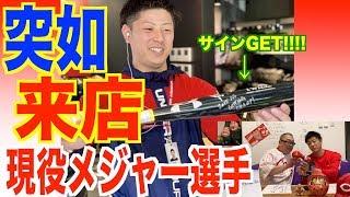 inning7の今回は前回に引き続き広島東洋カープOBの齊藤悠葵さんが出演!...
