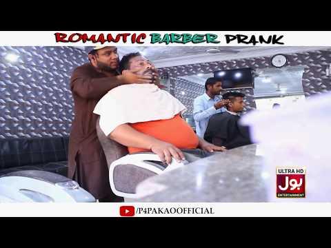 | Romantic Barber Prank | By Nadir Ali In | P4 Pakao | 2019