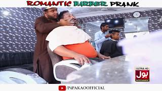 | Romantic Barber Prank | By Nadir Ali In | P4 Pakao | 2019