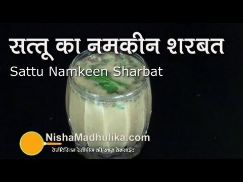 Sattu Drink Recipe In Hindi