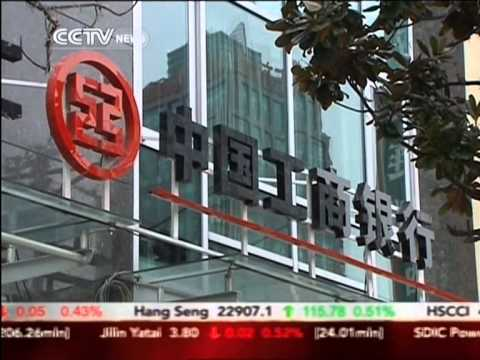 320 bln yuan borrowed from China's big four banks