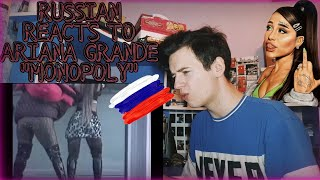 "ARIANA GRANDE ""MONOPOLY"" OFFICIAL VIDEO REACTION