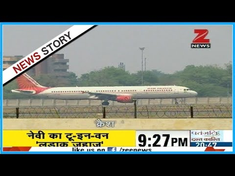 Special Report : Is Air India finally going to get warm adieu?