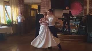 Свадебный танец под музыку