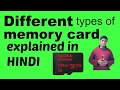 Different typs of sd card exp[ained hindi