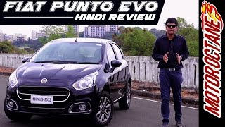 Fiat Punto Evo India Review - MotorOctane | Latest Car Reviews thumbnail