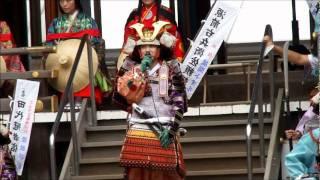 2011年8月16日 静岡県 三島市 三嶋大社にて 風間トオルさん かなり緊張...
