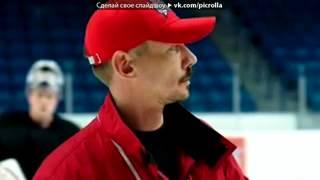 «» под музыку Пицца   Фары OST Молодежка  Picrolla