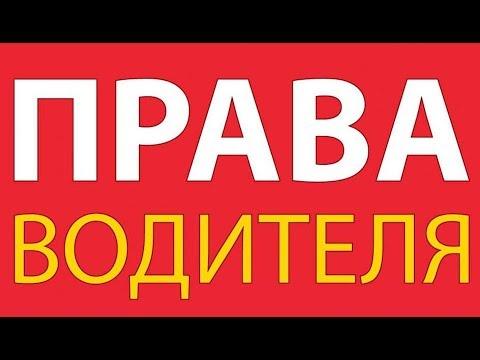 7 чертовски веских причин обжаловать постановление ГИБДД