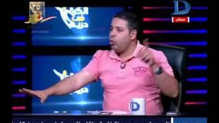الكرة فى دريم| مع خالد الغندور حول أزمة انسحاب الزمالك من مباراة مصر المقاصة حلقة 22 4 2017