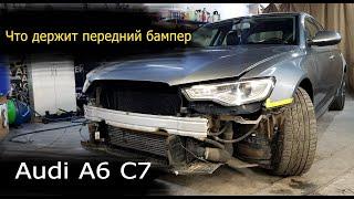 Как снять передний бампер Audi A6 C7 #Audi #Кузовной #Ремонт #OffGear