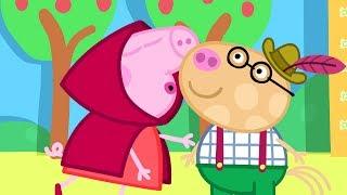Peppa Pig Deutsch 🇩🇪 | Valentinstag - Zusammenschnitt | Peppa Wutz