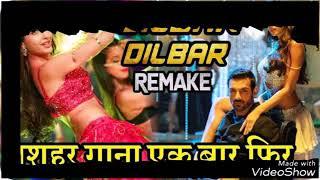 Dilbar full audio  satyamevjayte  John Abraham, neha kakkar,Nora Fatehi with WhatsApp status song