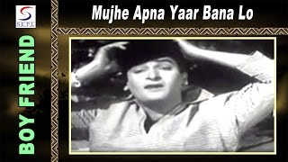 Mujhe Apna Yaar Bana Lo (I) | Mohammed Rafi @ Boy Friend | Shammi Kapoor, Madhubala