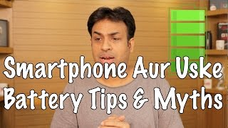 Apka Smartphone Aur Uske Battery Charging Tips \u0026 Myths (Hyderabadi Hindi)