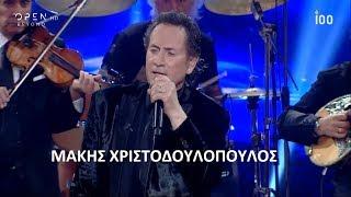 Ο Μάκης Χριστοδουλόπουλος ζωντανά στο «It's Show Τime» (OPEN TV) {19/5/2019}