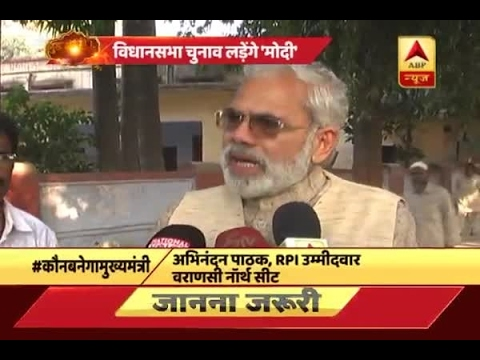 PM Narendra Modi's duplicate Abhinandan Pathak to contest elections from Varanasi North se