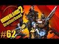 Borderlands2 Pt.62 Brotherhood 4 player co-op