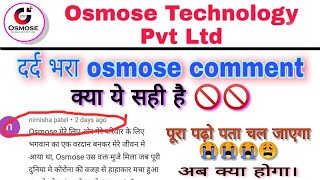 Youtube Video Statistics For Osmose Technology Business Plan Osmose Technology Fake Or Real Osmose Technology Noxinfluencer