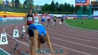 200м Мужчины Финал - Чемпионат России 2012 - MIR-LA.com
