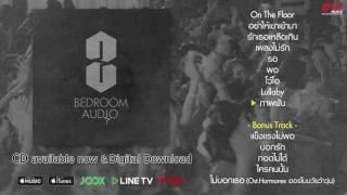 Bedroom Audio - Album Sampler