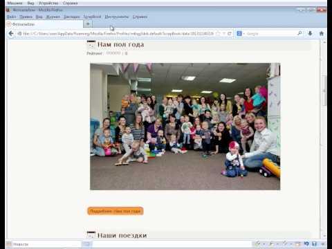 Как сохранить сайт и его содержимое на компьютер/How to download the site and content on computer
