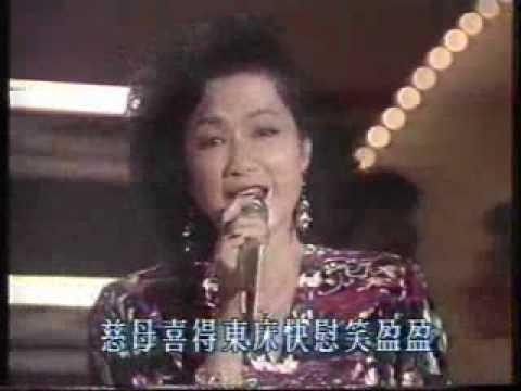 公子多情 - 吳麗珠 南紅 - YouTube