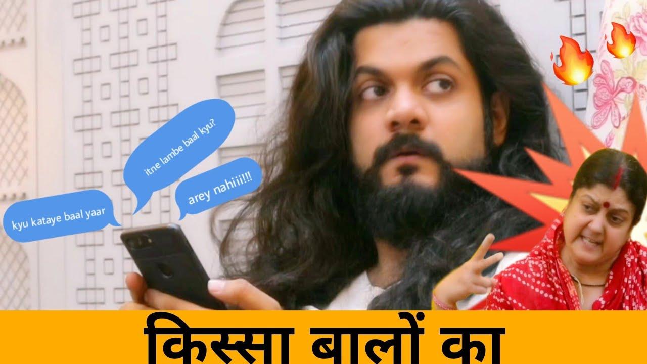Download Kahaani Baalo ki   Prateek Ka Gyan
