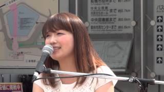 石井かおり ジュリアン(カバー曲)船橋駅前 2013 /09 /22 石井香織 動画 17