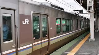 【JR西日本】近ホシ225系100番台U4編成 新快速敦賀行き  近江今津発車