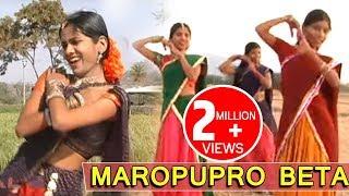 MAROPUPRO BETA | Banjara Dance Video Song - Kamal Digital