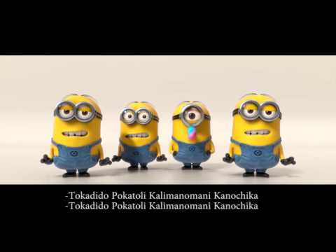 Despicable Me 2  Minions Banana Song Lyrics Download Free Music HN46xYc3i3s 1398010002