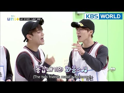 Hwang Chiyeul praised Team White endlessly! How's their performance? [The Unit/2018.02.22]
