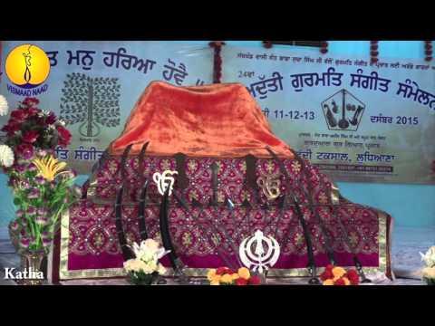 AGSS 2015 : Katha - Giani Gurvinder Singh ji